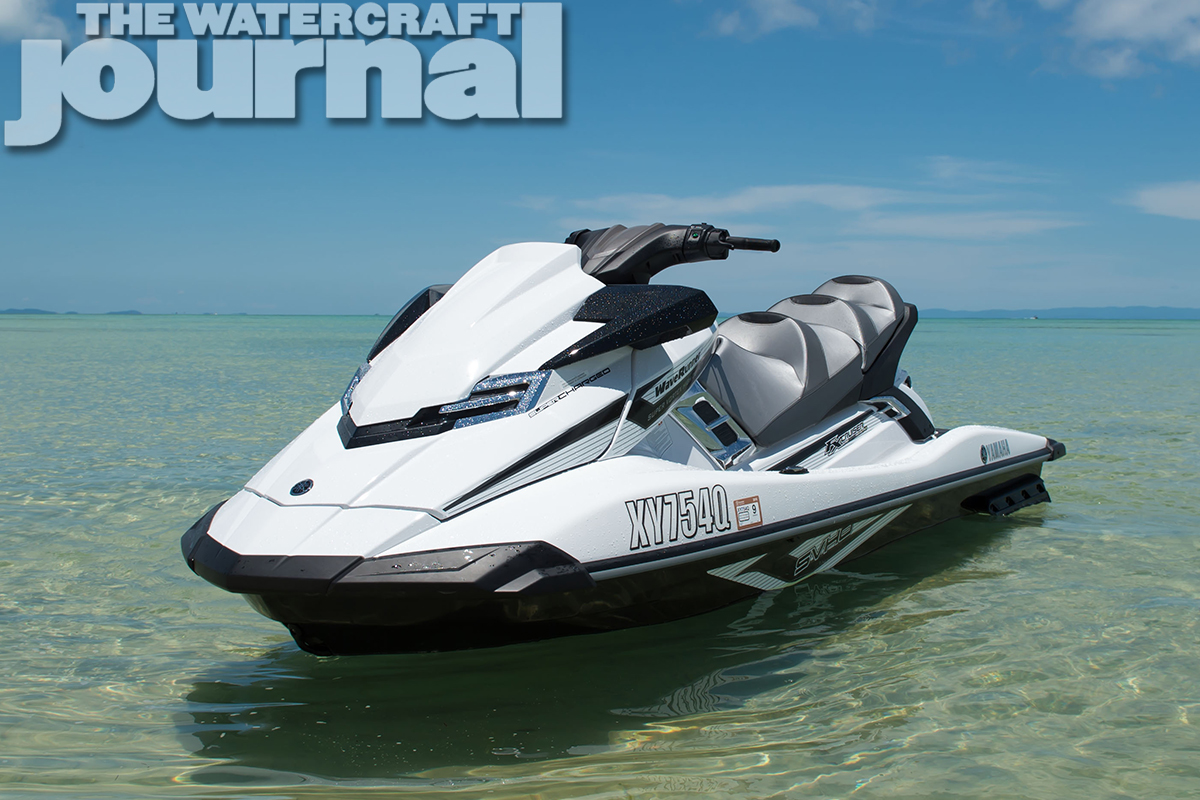 Running a Lap In Luxury: 2016 Yamaha FX SVHO Cruiser